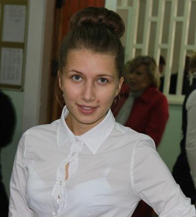 Дарья Тарасова, 4 ноября , Пермь, id20581129
