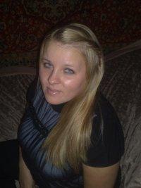 Ирина Селеткова, 4 января 1981, Пермь, id32159847