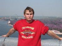 Рома Белорусец, Луганск
