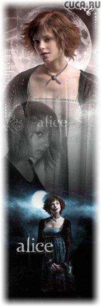Alice Cullen, 8 мая , Москва, id51227871