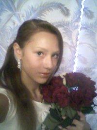 Елизавета Булыгина, 26 марта , Протвино, id61122366