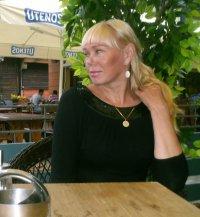 Galina Levkina, 10 марта , Вологда, id93757089