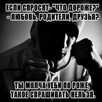 Вадим Мигаль, 17 сентября , Данилов, id214485649