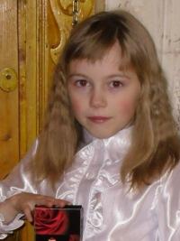 Диана Баранова, 7 марта , Орша, id130930331