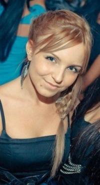 Nastya Antonova, 13 сентября 1995, Бийск, id151349088