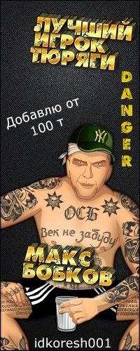 Санёк Плотников, 29 ноября 1996, Кемерово, id151385714