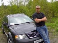 Владимир Невердовский, 15 января , Санкт-Петербург, id7262043