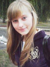 Маша Ленина, 23 сентября , Киев, id94183101