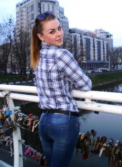 Татьяна Петренко, 16 ноября 1988, Москва, id222914236