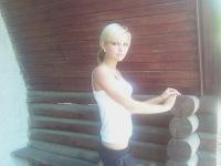 Аленка Тесленко, 22 марта 1992, Днепропетровск, id132885456