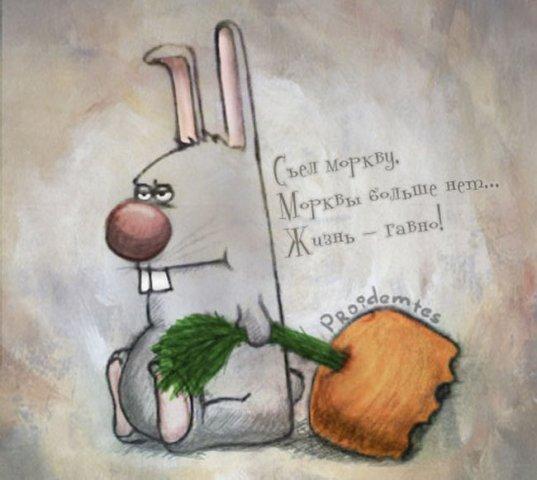 http://cs9515.vkontakte.ru/u13933596/107998061/x_3352cecb.jpg