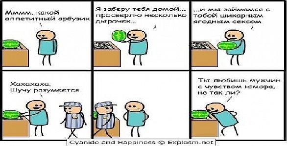 http://cs9515.vkontakte.ru/u13933596/107998061/x_60bf1924.jpg