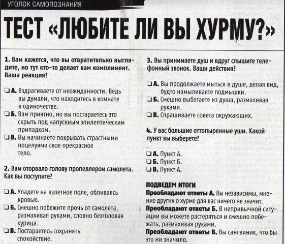 http://cs9515.vkontakte.ru/u13933596/107998061/x_627d4283.jpg
