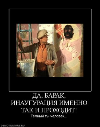 http://cs9515.vkontakte.ru/u13933596/107998061/x_a43d40d3.jpg