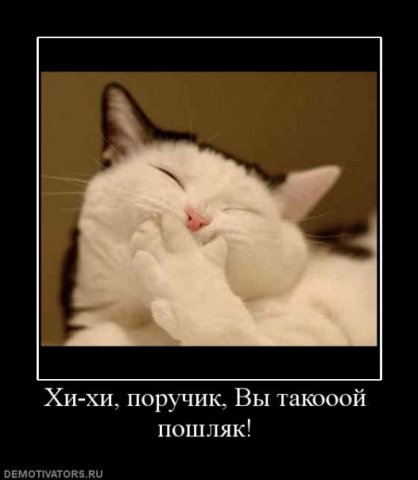 http://cs9515.vkontakte.ru/u13933596/107998061/x_bc128305.jpg