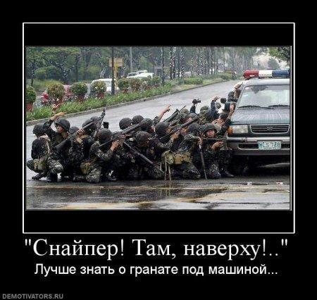 http://cs9515.vkontakte.ru/u13933596/107998061/x_c25d0282.jpg