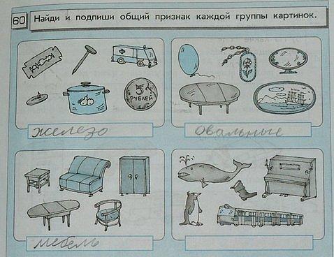 http://cs9515.vkontakte.ru/u13933596/107998061/x_dac4fd0f.jpg