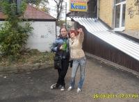 Виктория Белоусова, 19 ноября 1995, Смоленск, id145575121