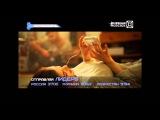 программа Раскрутка, ведущий Денис Гладкий, эфир от 12.06.2013