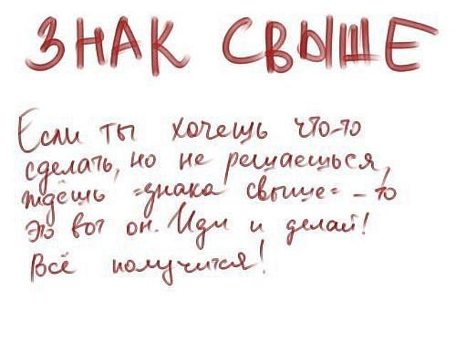 Info-svoboda.ru Материалы за 08.07.2013