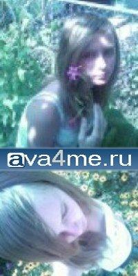 Лена Калиберда, 27 июля 1996, Запорожье, id47255139