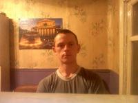 Сергей Сергеевич, 16 января , Вытегра, id68800449