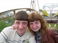Владимир Василишин, 19 июня , Шепетовка, id93031704
