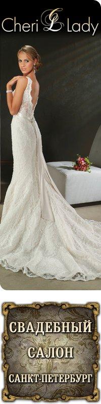 Реклама салона свадебных платьев
