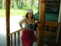 Виктория Ронжина, 6 ноября 1992, Челябинск, id102007891
