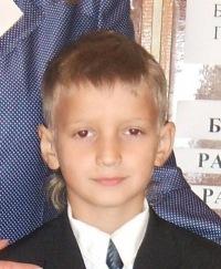 Артем Тарасенко, 31 мая 1992, Чернигов, id110404004