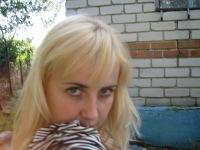 Наталия Борисова, 6 февраля 1982, Волгоград, id67605451