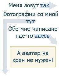Іван Іванович, Москва, id89138365