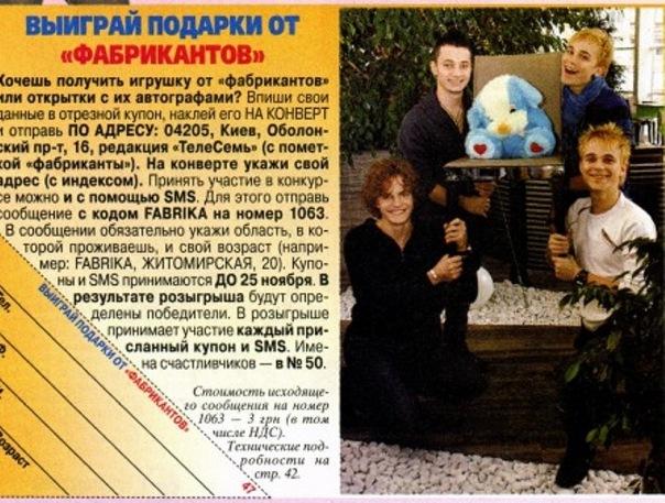 http://cs9516.vkontakte.ru/u94979882/121060163/x_a7e36d6c.jpg