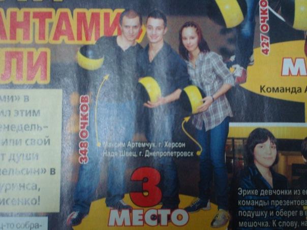 http://cs9516.vkontakte.ru/u94979882/121060163/x_c1bdf7b1.jpg