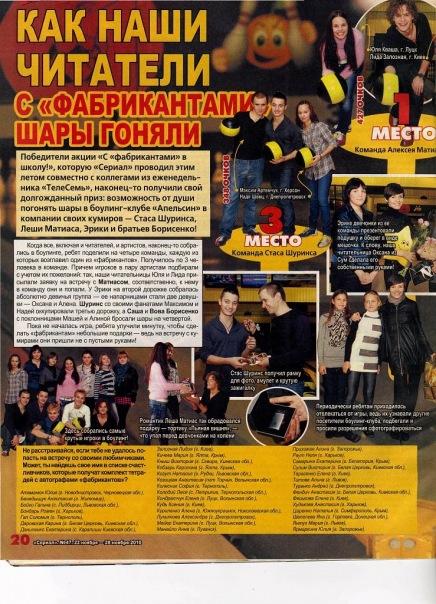 http://cs9516.vkontakte.ru/u94979882/121060163/x_ed7be873.jpg
