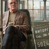 """Журнал """"Москва - Тель-Авив"""""""