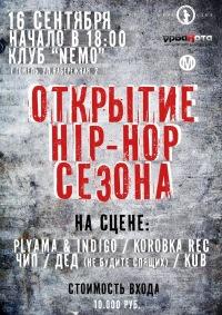 cs9517.vkontakte.ru/g30032309/a_8b628026.jpg
