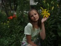 Диана Манько, 26 мая , Харьков, id104236455