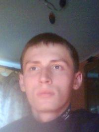Влад Гранковский, 22 августа 1994, Гродно, id105856871