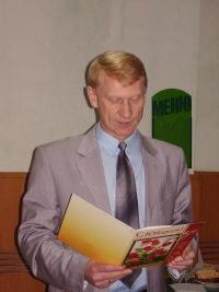 Юрий Долгих, 27 сентября , Пермь, id121928708
