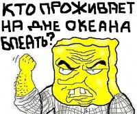 Алеша Попович, 22 ноября 1991, Волгоград, id127338171
