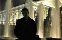 Саша Осадчий, 5 ноября , Москва, id48904751