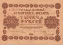 Бесплатны ли объявления на avito.ru.