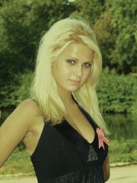 Мариша Заяц, 4 января 1988, Киев, id123204361