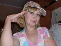 Юлия Хрячкова, 6 июня 1989, Москва, id146530753
