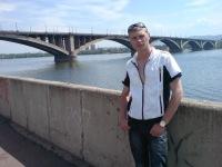 Дмитрий Москалик, 16 мая , Кизел, id151949356