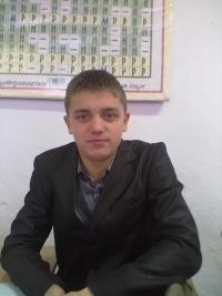 Дима Скрыпка, 20 марта 1995, Ирбит, id155007844