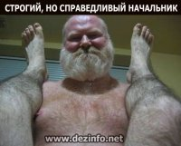 Sanay Hbjdhn, 12 декабря , Москва, id56588933