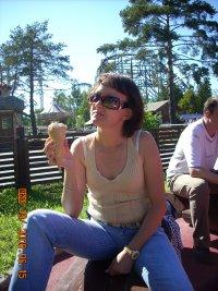 Инна Христова, 25 августа 1994, Белгород, id57495202