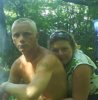 Оксана Марченко, 16 ноября , Ставрополь, id215576232